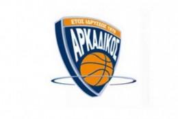 Arkadikos-logo625-350x233
