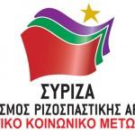 ΣΥΡΙΖΑ-ΕΚΜ