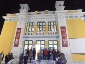 Μαλλιαροπούλειο Θέατρο