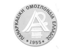 Παναρκαδική Ομοσπονδία Ελλάδας