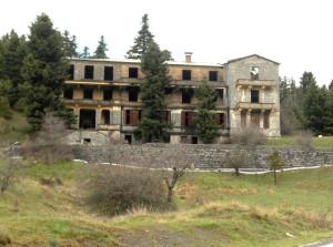 ΣΑΝΑΤΟΡΙΟ