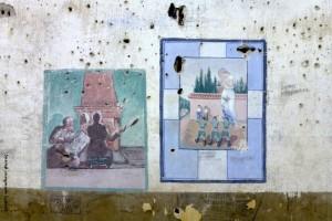 2. Ζωγραφιά στον τοίχο από τον Τ. Αλεβίζο