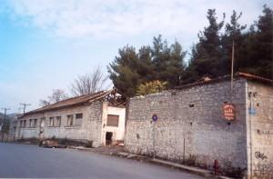 5. Σφαγεία Τρίπολη - Φυλακές στην Κατοχή