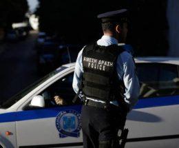 αστυνομια