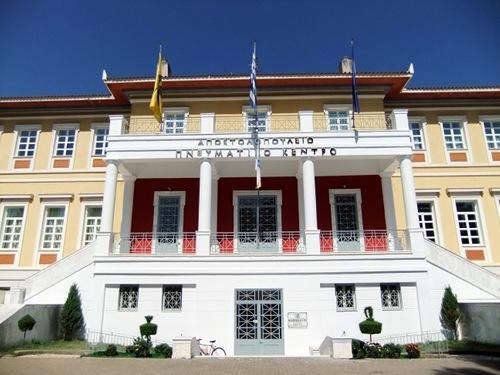 Αποτέλεσμα εικόνας για Πνευματικού Κέντρου του Δήμου Τριπόλεως